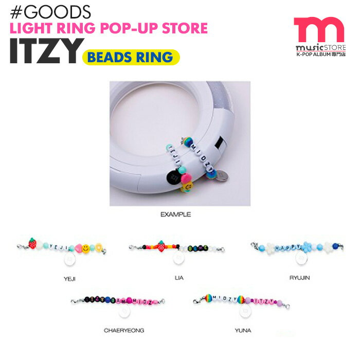 韓国(K-POP)・アジア, 韓国(K-POP)  ITZY BEADS RING LIGHT RING POP UP STORE OFFICIAL MD
