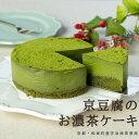 新幹線・電車・バスなどのかたちの3D立体型ケーキ  スイーツ プチプギフト 誕生日 バースデーケーキ パーティ サプライズ キャラクターケーキ 還暦 お祝い 結婚記念日 敬老の日 おうち時間