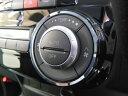 ダイハツ TANTO Custom タント カスタム H19.12〜H25.9専用 オートエアコンダイヤルリング クローム