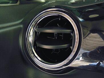 ホンダ NBOX Custom エヌボックスカスタム N BOX+ カスタム 専用 エアーベント/サイドリング ブラックカーボン 2個1セット