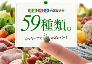 ★10%オフ★送料無料★ミドリムシナチュラルリッチ(2箱セット)