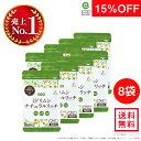 ◆キングバイオ みどりむしダイエット 60粒 ※発送まで7〜11日程