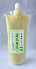 糀の健康ドリンク・豆乳甘糀(秘伝豆)550g