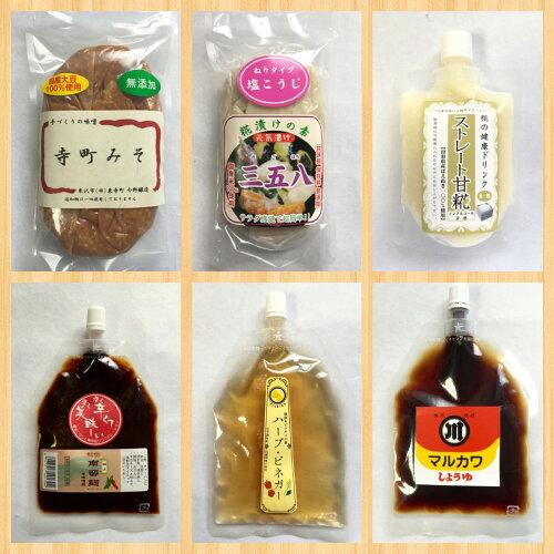 発酵食品6種お試しセット