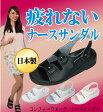 【コンフィーウォーク】歩きやすい足に優しい幅広タイプのナースサンダル。オフィスシューズにもレディース靴 サンダル ブラック 黒 白 疲れない