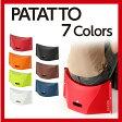 【パタット】開いて押すだけの折りたたみイスぱたっと PATATTO patatto Patatto mini PS 純金 いとうあさこ 軽量 アウトドア