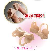 外反母趾矯正シリコン[外反パッド歩指ら〜く]ぼしら〜くシリコーンのしなりで痛ーい足指をグイッと開くサポーター痛くない開張足痛くない保護パッドグッズ矯正サポーターメンズレディース