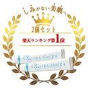 【メーカー公式】 薬用 トラシーミ Z ×2個セット 送料無