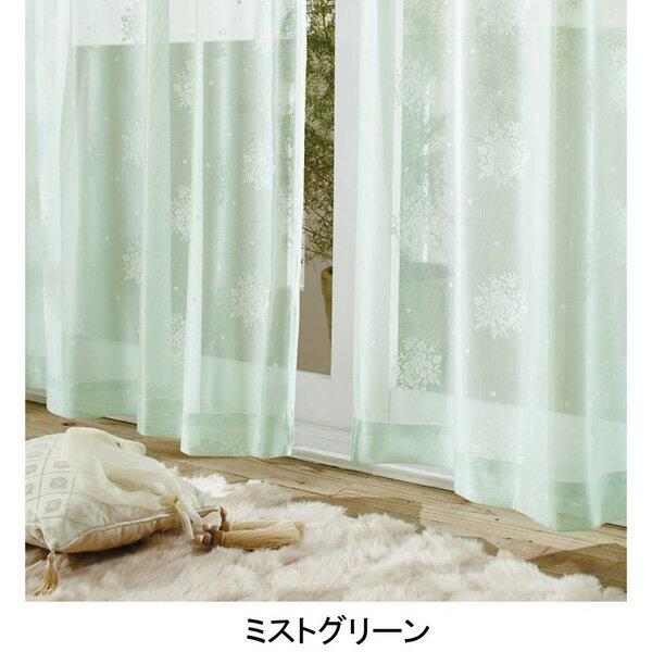 【オーダー】花柄レースカーテンA40(ミストグリーン・幅100cm×丈200〜218cm・2枚組)