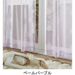 【オーダー】花柄レースカーテンA40(ペールパープル・幅130cm×丈220~238cm・2枚組)