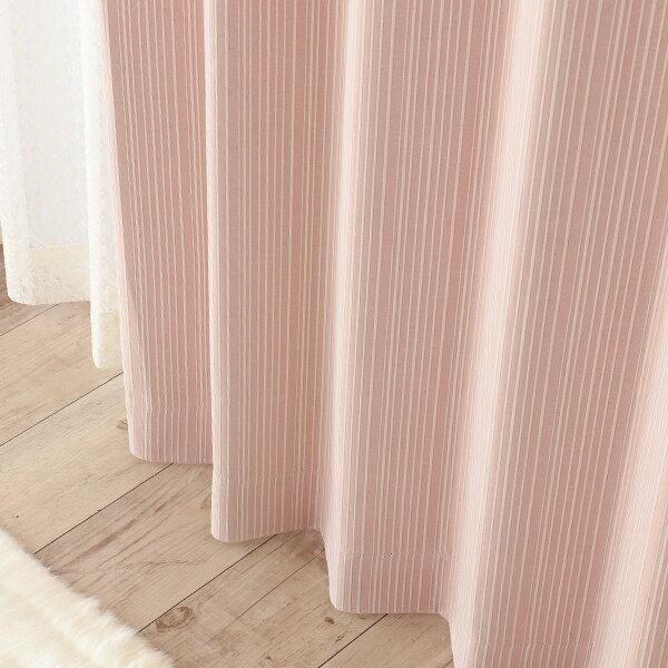 【オーダー・直送】ストライプ遮光カーテン(ローズ・幅100cm×丈200〜218cm・2枚組)