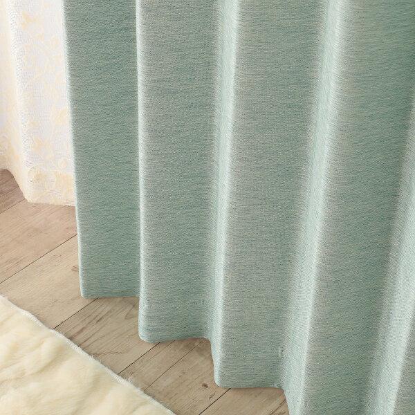 【オーダー・直送】遮光カーテン(ブルー・幅100cm×丈200〜218cm・2枚組)