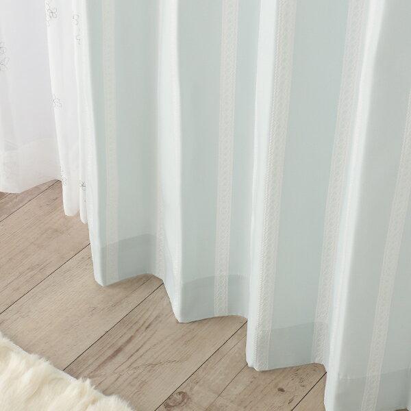 【オーダー・直送】リボンテープ調ジャガードカーテン(ブルー・幅100cm×丈200〜218cm・2枚組)