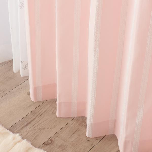 【オーダー・直送】リボンテープ調ジャガードカーテン(ピンク・幅100cm×丈200〜218cm・2枚組)