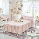 シンプルベッドスカート(シングル・ピンク) 姫系 かわいい 可愛い カワイイ 姫系家具 プリンセス 姫インテリア ロマンティック お姫様 おしゃれ