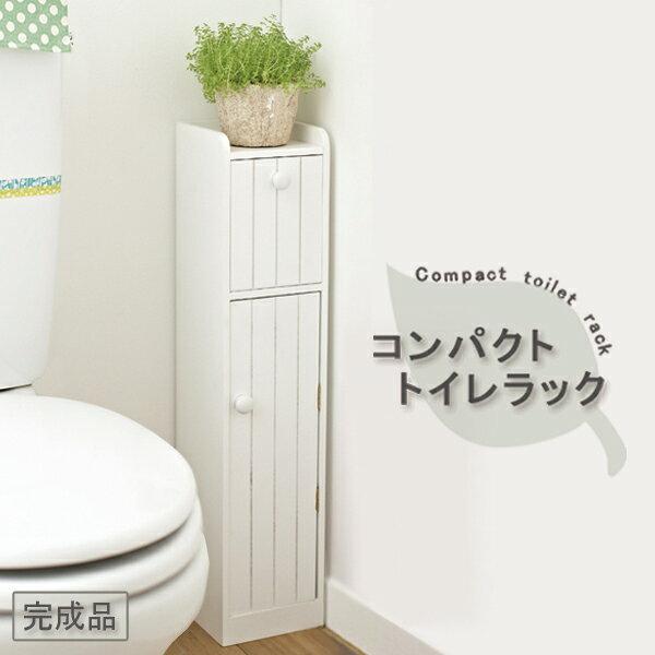 ハート トイレ収納ラック トイレ用品 トイレットペーパー収納 姫系