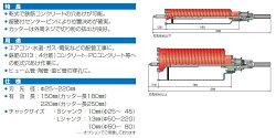 【ドライモンドコアドリルセット】25.0mmPCD25(R)ミヤナガ
