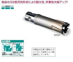 [[DLMB50A40(7045)]]デルタゴンメタルボーラー500A40mmDLMB50A40ミヤナガ