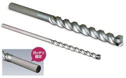 【デルタゴンビット振動用SG】10.5mmミヤナガ