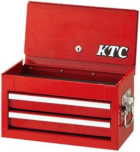【送料無料地域あり】【ポイント2倍】ミニチェスト(2段2引出し) SKX0012 KTC(京都機械工具)