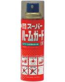 家庭用消火器 スーパールームガード NDCSRG4 日本ドライケミカル【あす楽対応】【注目商品】