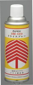 接着・補修用品, 補修材 () DM-100 6