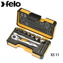 XSシリーズ11点+ケース付きの便利なセットポケットサイズ 11点レンチセット XS11 felo(フェロ)