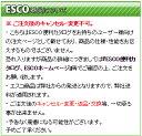 エスコ(ESCO) [9V電池x1本] 故障探知器 EA799BA-1 2