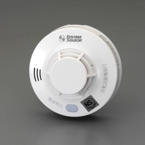 エスコ(ESCO)住宅用火災警報器(煙感知)EA999X-8A
