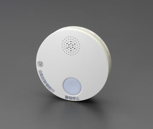エスコ(ESCO) 煙感知式 住宅用火災警報器EA999X-12