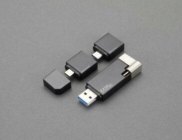 エスコ(ESCO) 32GB USBメモリー(コネクタ付) EA759GV-92