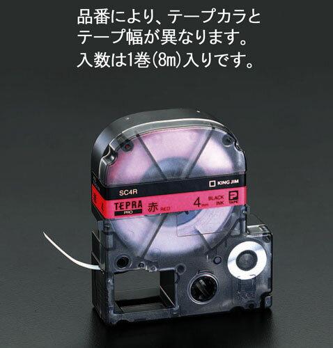 文房具・事務用品, その他 (ESCO) 9mm () EA761DK-92