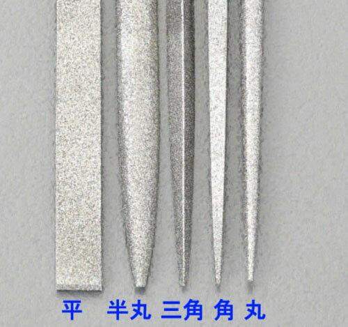 研磨工具, ヤスリ (ESCO) 180mm150 () EA826NA-8B