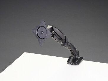 エスコ(ESCO) 360mm モニターアーム(4軸式) EA764AG-61