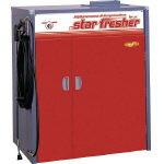【直送】【代引不可】高圧洗浄機 スターフレッシャー1800 3相200V 50Hz SF-Z1800A51 エムケー