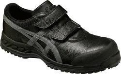 [[FFR70S.9075-24.5(1393)]]安全靴ウィンジョブ70Sブラック×ガンメタリック24.5cmFFR70S.9075-24.5ASICS(アシックス)