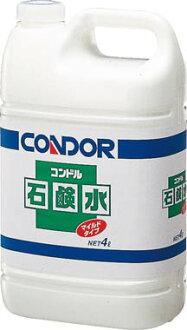 供肥皂水洗手使用的4L C58-04LX-MB神鷹(CONDOR)