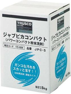 工作穿用洗滌粉刺拳原子彈小型5kg JPC-5 TRUSCO(桁架共)