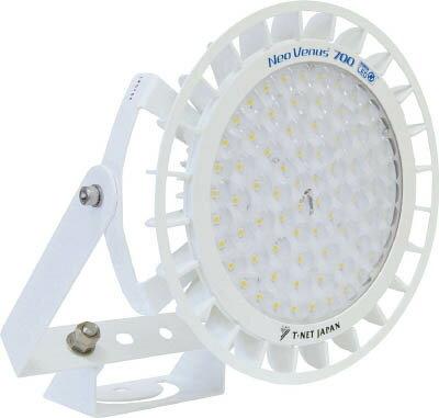 【直送】【代引不可】700X 投光器型(アームAタイプ) NV700XCW-FA30C ネオビーナス:工具屋のプロ