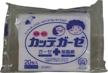 カッテガーゼ 8X10 20枚入 7623 pasima(パシーマ)