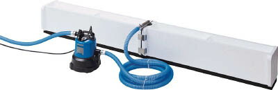 簡易止水装置 OMK型 OMK-51 50HZ ツルミポンプ:工具屋のプロ
