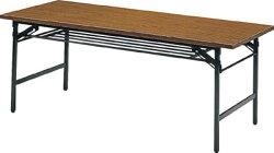 [[1575(8000)]]【直送】【】折りたたみ会議テーブル1500X750XH700チーク1575TRUSCO(トラスコ)