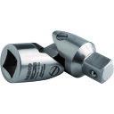 BAHCO(バーコ) ステンレス製ユニバーサルジョイント 差込角1/4インチ SS236-08-80