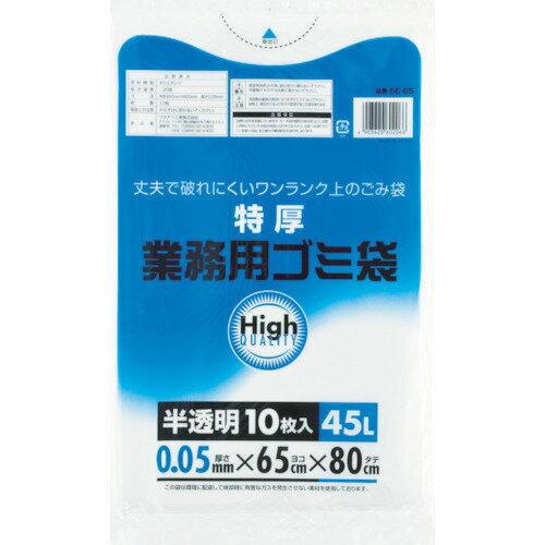 ワタナベ工業 業務用ポリ袋 45L 特厚 白半透明 5E-65