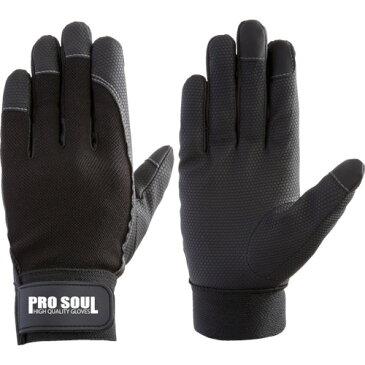 富士グローブ 合皮手袋 PS-992 プロソウル黒 Lサイズ 7520