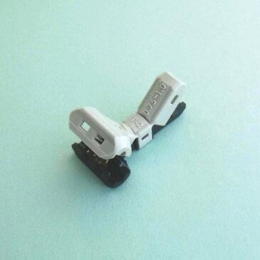 コネクタ e-clamp T型分岐 0.75mm 10個入 EC-T2 サンハヤト