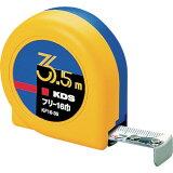 ムラテックKDS フリーコンベックス 16巾 3.5m KF16-35