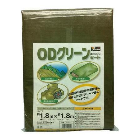 DIY・工具, シート・ビニールカーテン  3000OD 5.4mX5.4m OGS-13