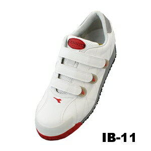ディアドラ安全靴 アイビス(IBIS) IB-11 ディアドラ(DIADORA)