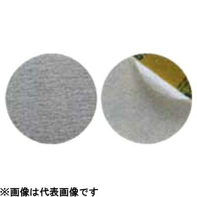 研磨工具, ディスクサンダー (RYOBI) 101 100 6613251
